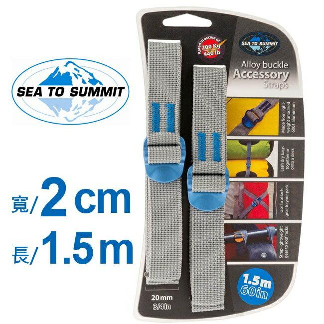 ~~蘋果戶外~~Sea to summit ATDAS201.5 ~寬2cm  長1.5M