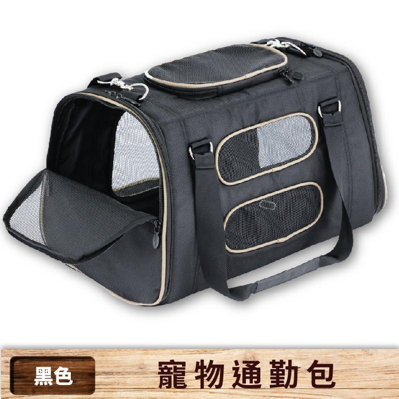 毛孩好物【Gen7pets】寵物通勤包(黑色) 可承9kg 安全帶固定 外出包 寵物包 手提包 寵物提袋 開車戶外