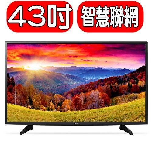 《特促可議價》LG樂金【43LH5700】電視《43吋》