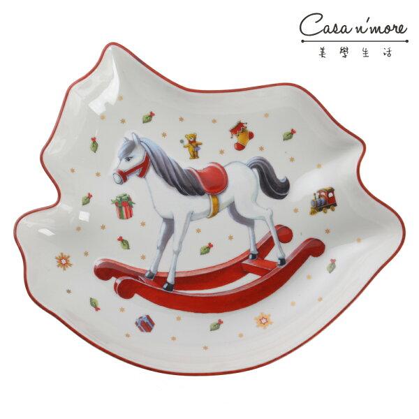 Villeroy&Boch唯寶Toy'sDelight玩具喜悅系列搖搖馬造型餐盤盛菜盤點心盤