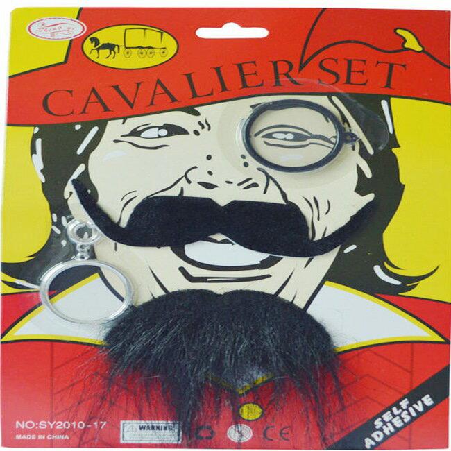鬍子 海盜船長(附眼鏡 三件組) 下巴鬍子 假鬍子 萬聖節/派對/服裝/角色扮演/變裝【塔克】