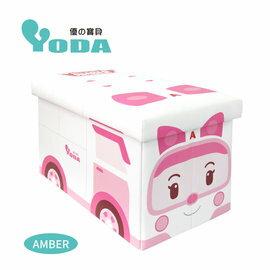【淘氣寶寶】YoDa救援小英雄波力收納箱安寶【耐重達150公斤,上蓋內層鋪海棉,可當椅子使用】