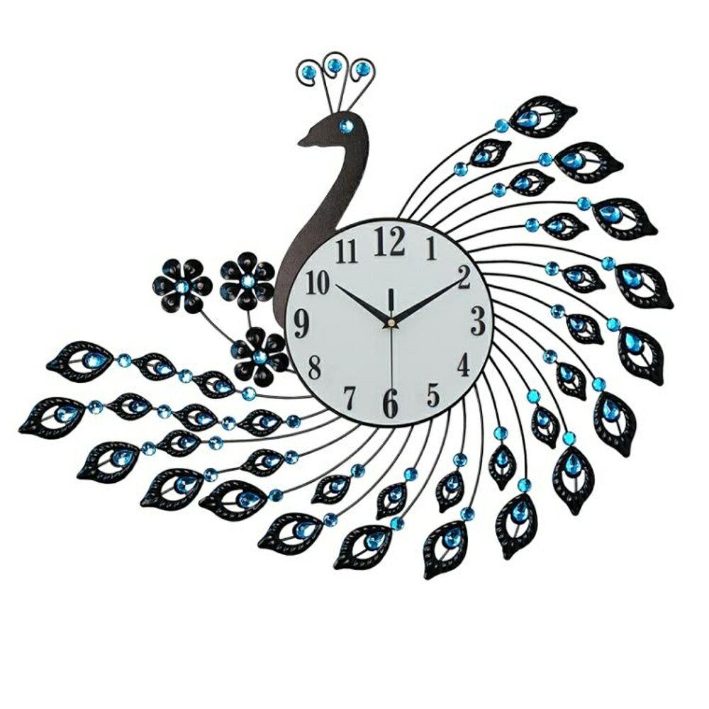 孔雀鐘錶壁掛鐘客廳現代簡約創意大廳時鐘歐式個性靜音裝飾石英鐘DF 清涼一夏钜惠