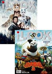 i LOOK電影雜誌2016.03 1