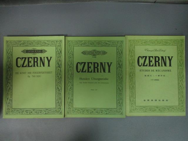 ~書寶 書T1/音樂_PAB~CZERNY徹爾尼三十練習曲等_共3冊合售