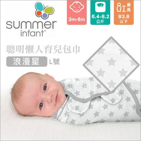 ✿蟲寶寶✿【美國 Summer 】聰明懶人育兒包巾 / 新生兒包巾 - 浪漫星 L號