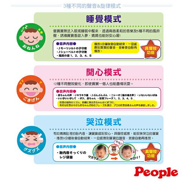 People - 頂級豪華聲控感應健力架 5