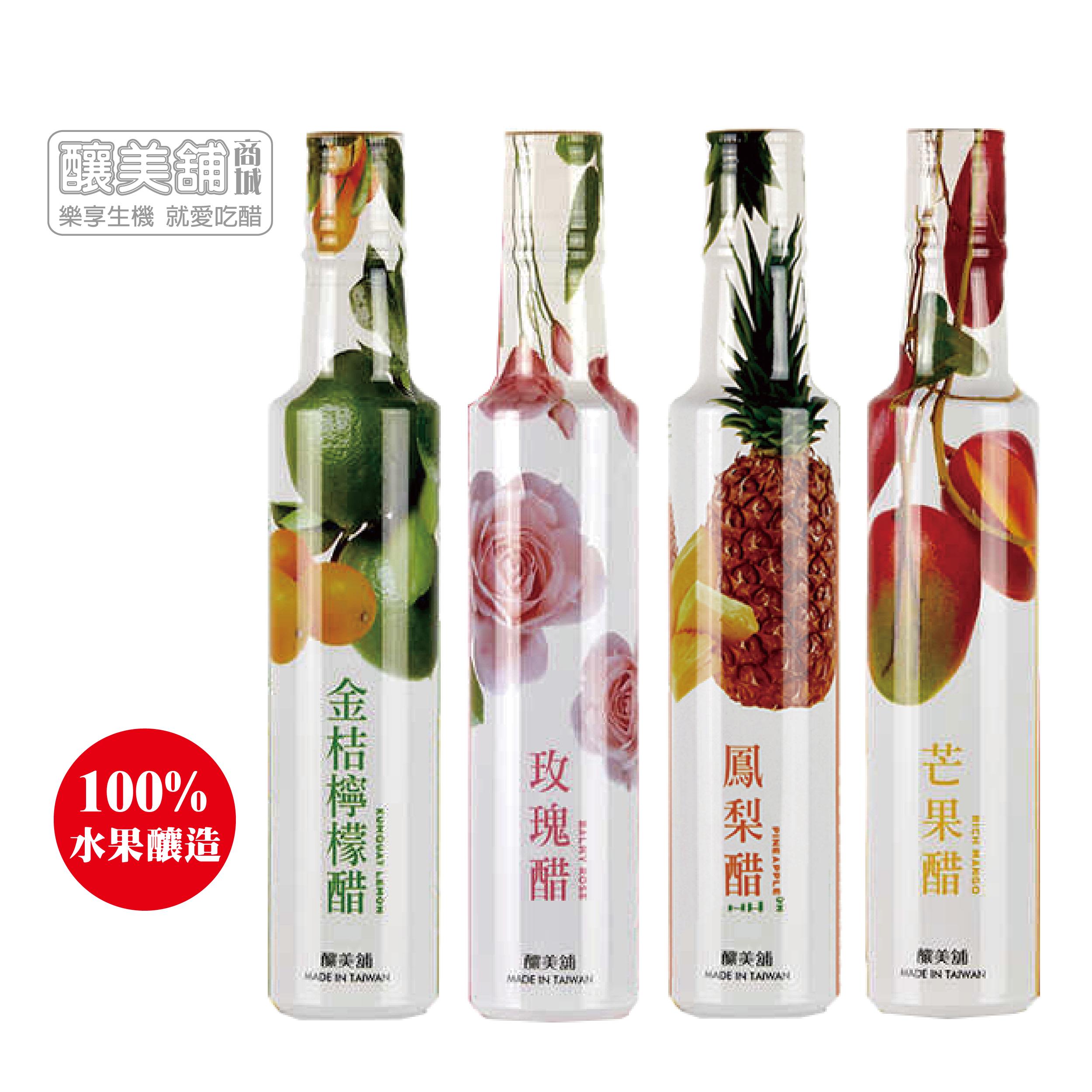 【釀美舖】金桔檸檬醋(100%純果釀) 3