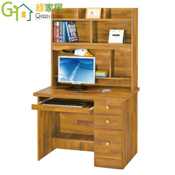 【綠家居】馬可羅時尚3.5尺柚木紋書桌電腦桌組合(上+下座+拉合式鍵盤架)