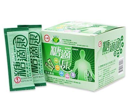 台糖 糖適康 30包/盒◆德瑞健康家◆