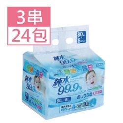 Weicker-純水99.9%日本製濕紙巾-80抽