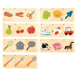 【免運費】《 德國 Hape 愛傑卡》親子教育系列 - 語言表達遊戲 - 誰是同類