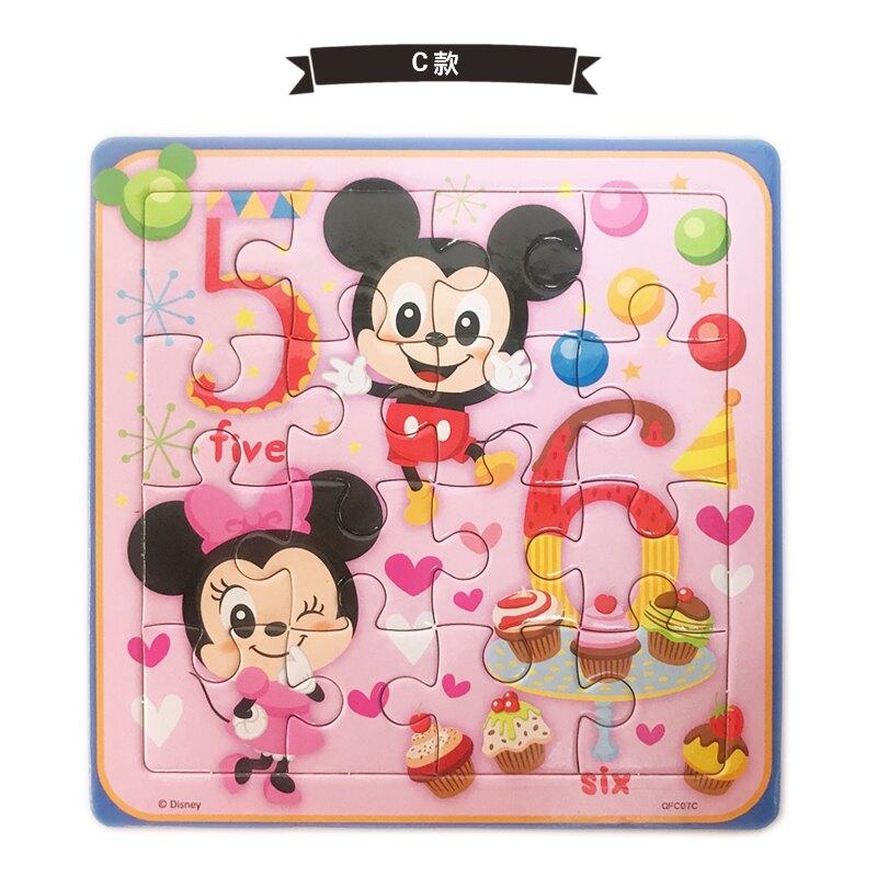 米奇拼圖 16片拼圖 QFC07  / 一個入(促50) 寶貝古錐拼圖 數字拼圖 123拼圖 迪士尼 Disney 米老鼠 米妮 黛西 幼兒卡通拼圖 正版授權 2