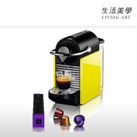 嘉頓國際 雀巢~C60~BY~Nespresso PIXIE CLIPS 膠囊咖啡機 塗鴉