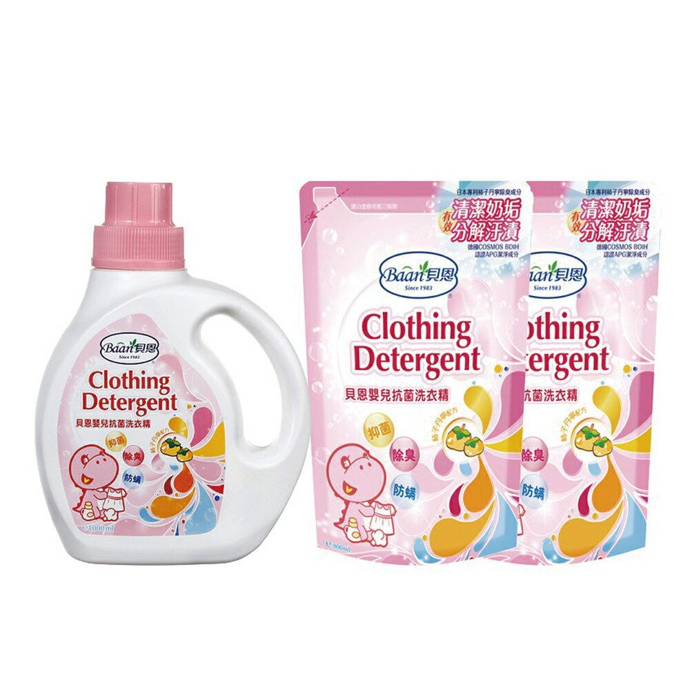 Baan 貝恩 嬰兒抗菌洗衣精 (1罐2包)1000ml+800ml+800ml 618購物節