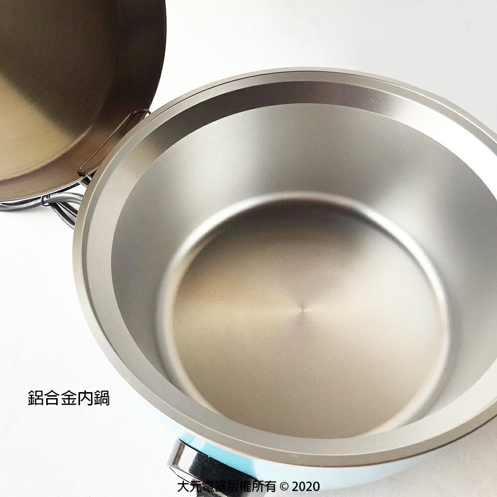 【南亞】10人份不鏽鋼電鍋 EC-210 台灣製造 天空藍