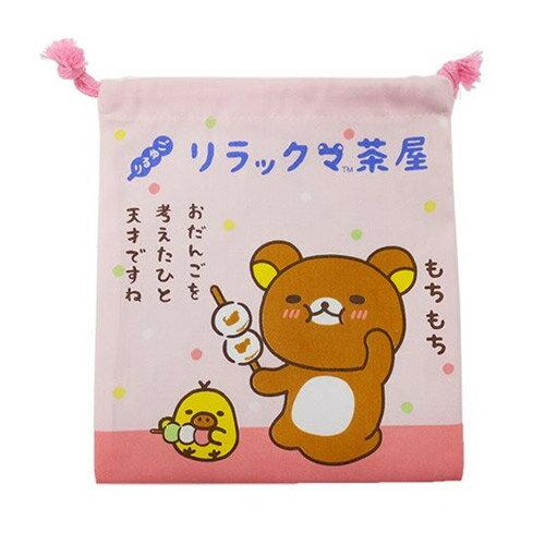 烤麻糬款【日本進口正版】San-X 拉拉熊 束口袋 收納袋 抽繩束口袋 懶懶熊 Rilakkuma - 425036