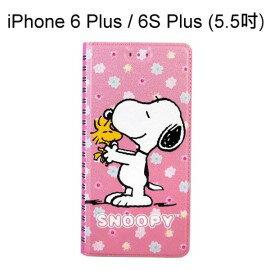 SNOOPY彩繪皮套[筆記本粉]iPhone6Plus6SPlus(5.5吋)史努比【正版授權】