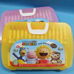 奶油獅彩色筆 BLM-60/C 60色彩色筆/一箱6盒入{定450}