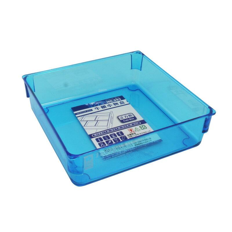 牛頓(正方)小物盒593-藍