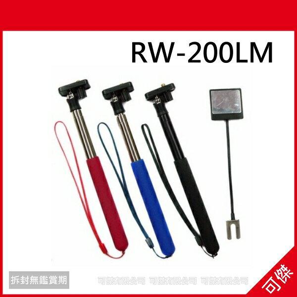 ROWA-JAPAN 新一代RW-200LM 自拍架 出遊必備 單腳架+自拍鏡 S110 S95 EX2F ZR1000 可用 自拍棒