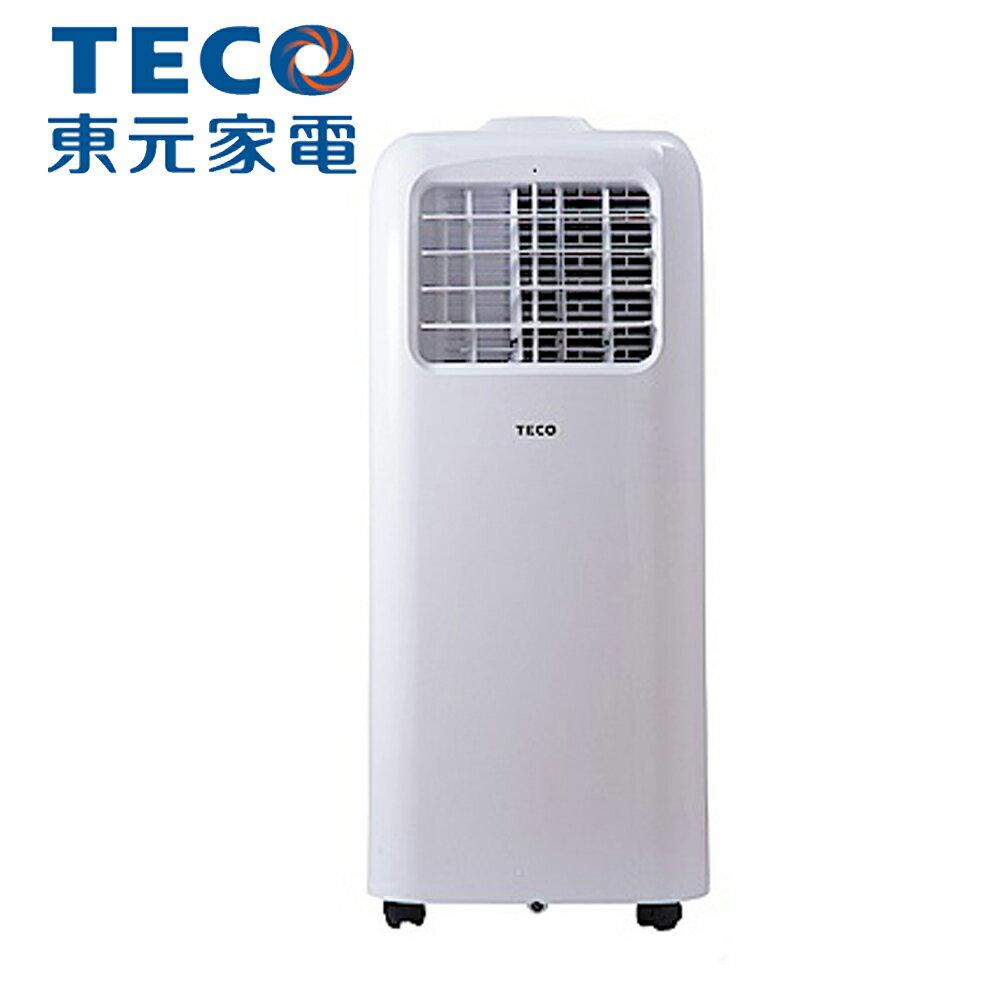 【TECO 東元】★送隨行杯果汁機★冷專型移動式空調 (MP23FC)