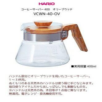 HARIO VCWN~40~OV 橄欖木柄咖啡 分享壺  玻璃壺 卓武咖啡