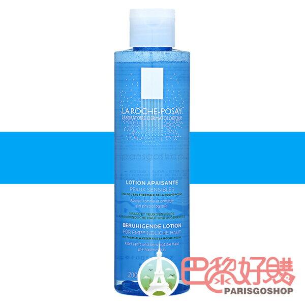 理膚寶水水感保濕清新化妝水200ML法國版LaRochePosay