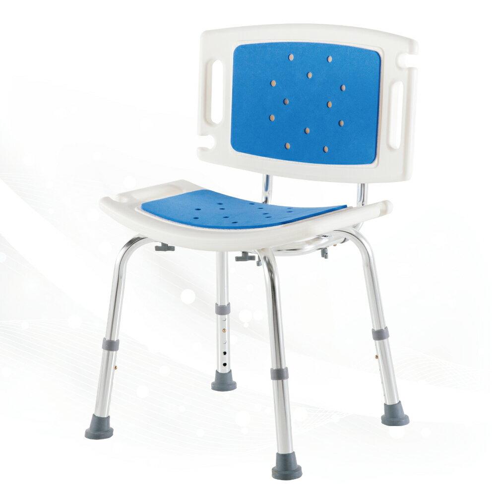 永大醫療~台灣製造有靠背洗澡椅(附贈泡棉軟墊)每台特價1200元