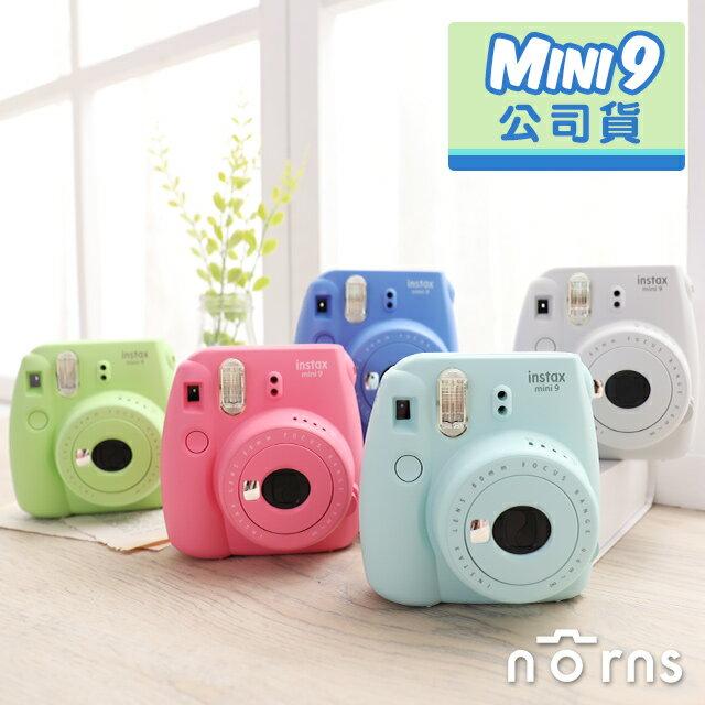 富士MINI9拍立得相機 公司貨 - Norns MINI 9保固一年  Fujifilm instax禮物 自拍鏡