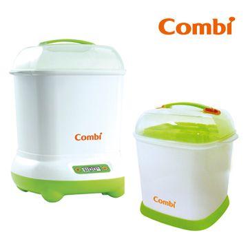 【愛寶媽咪】Combi 微電腦高效消毒鍋+奶瓶保管箱
