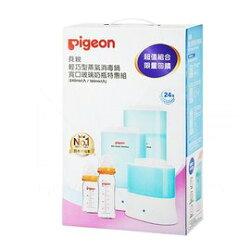 【贈貝親寬口玻璃奶瓶1大1小】貝親PIGEON- 輕巧型蒸氣消毒鍋 1890元【美馨兒】