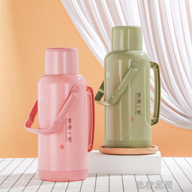熱水瓶家用大容量3.2L暖壺學生宿舍用保溫瓶開水瓶塑料皮暖瓶外殼