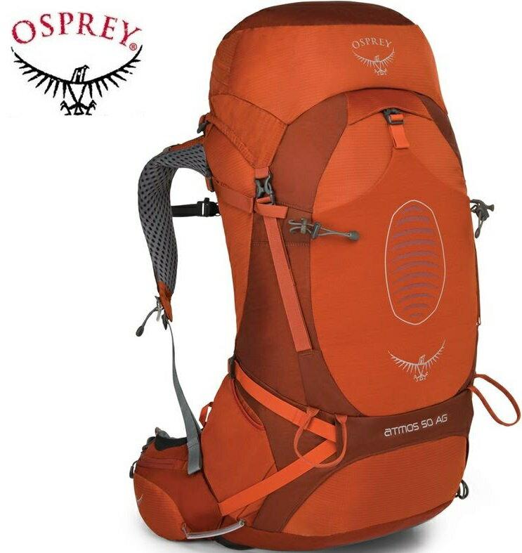 Osprey Atmos AG 50 登山背包/健行背包/中背包 男款 朱橙紅/台北山水