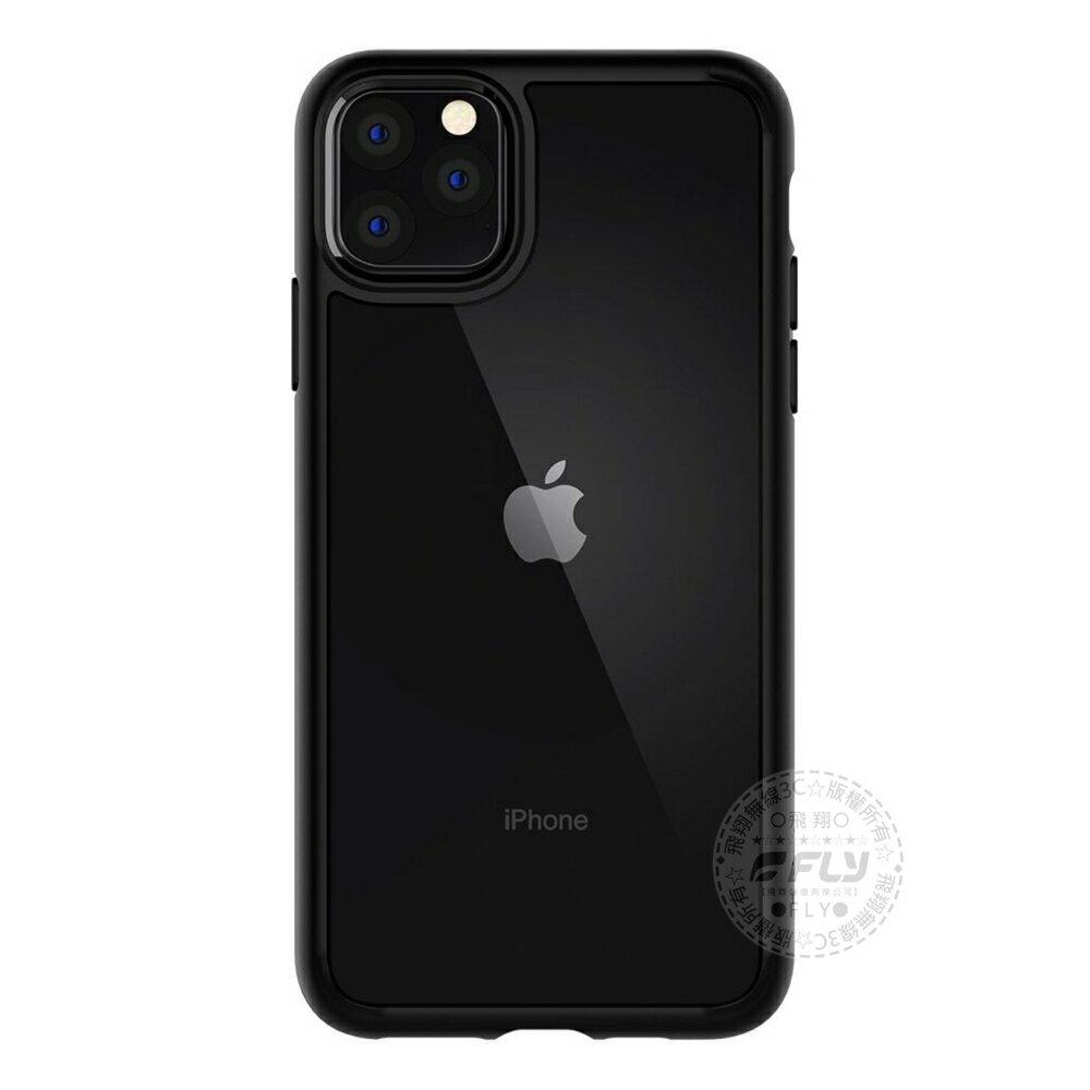 《飛翔無線3C》Spigen Ultra Hybrid iPhone 11 Pro Max 保護殼 6.5吋│公司貨