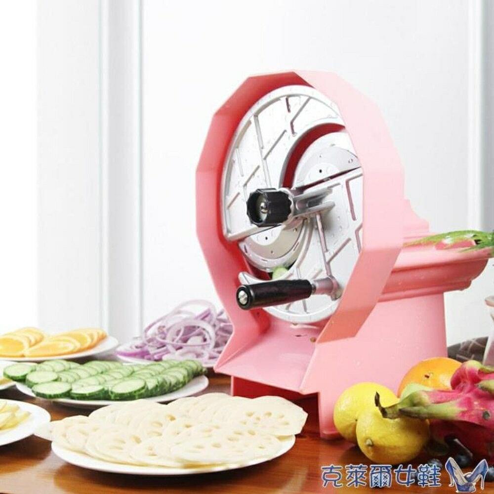樂創土豆片切片器商用檸檬水果切片機家用廚房多功能切菜切片神器 MKS特惠 女神節樂購