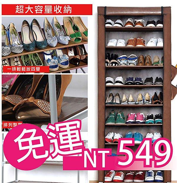 超大9層簡易防塵鞋櫃 收納 換季 大容量 多功能(棗紅/咖啡/天藍/雅灰) 免運