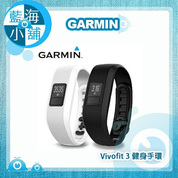 GARMIN Vivofit 3 健身手環(黑 / 白) - 限時優惠好康折扣