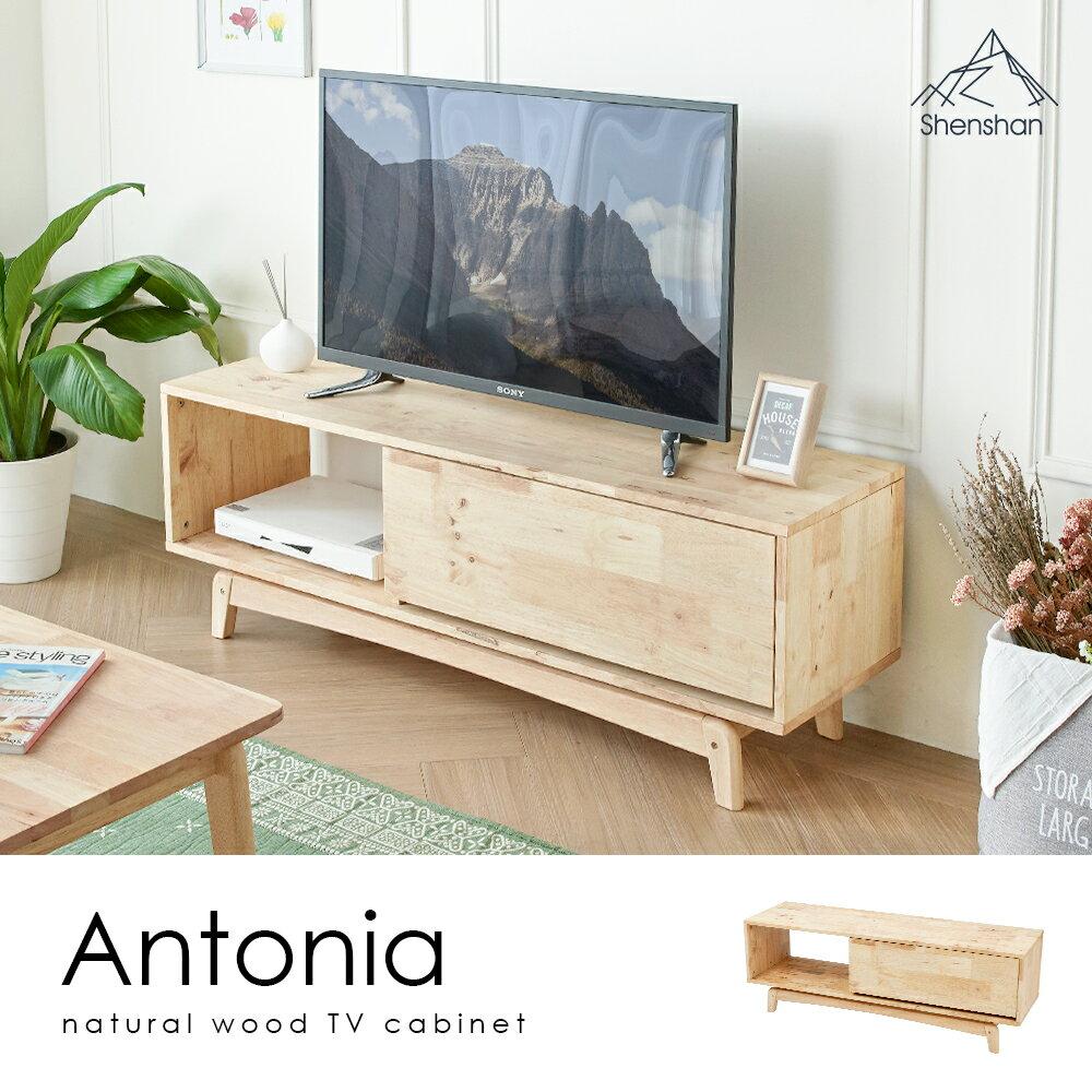 【馬來西亞Shenshan】Antonia安東妮雅簡約質感原木4.6尺電視櫃 / H&D東稻家居 / 好窩生活節 0
