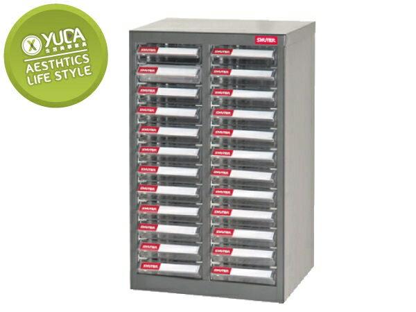 樹德櫃【YUDA】A6V-224P(24抽) 零件櫃  分類櫃  耐重櫃 新竹以北免
