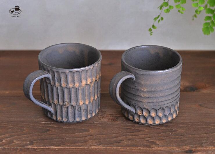 2021年新作 d.d.s Japan 青銅風馬克杯 鎬紋 點點 手工雕刻馬克杯  日本美濃燒 陶器 現貨