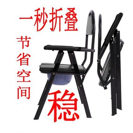 移動馬桶 老人坐便椅加固防滑老年人坐便器大便椅子家用凳可移動座便椅『CM1513』