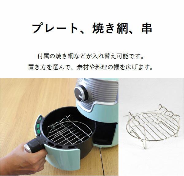 日本S-cubism  電子氣炸鍋 1.6L 小容量 小資族必備  /  NFC-16L  / 日本必買 日本樂天直送  /  (6380) 3
