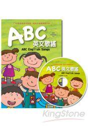 ABC 英文歌謠 1書1CD