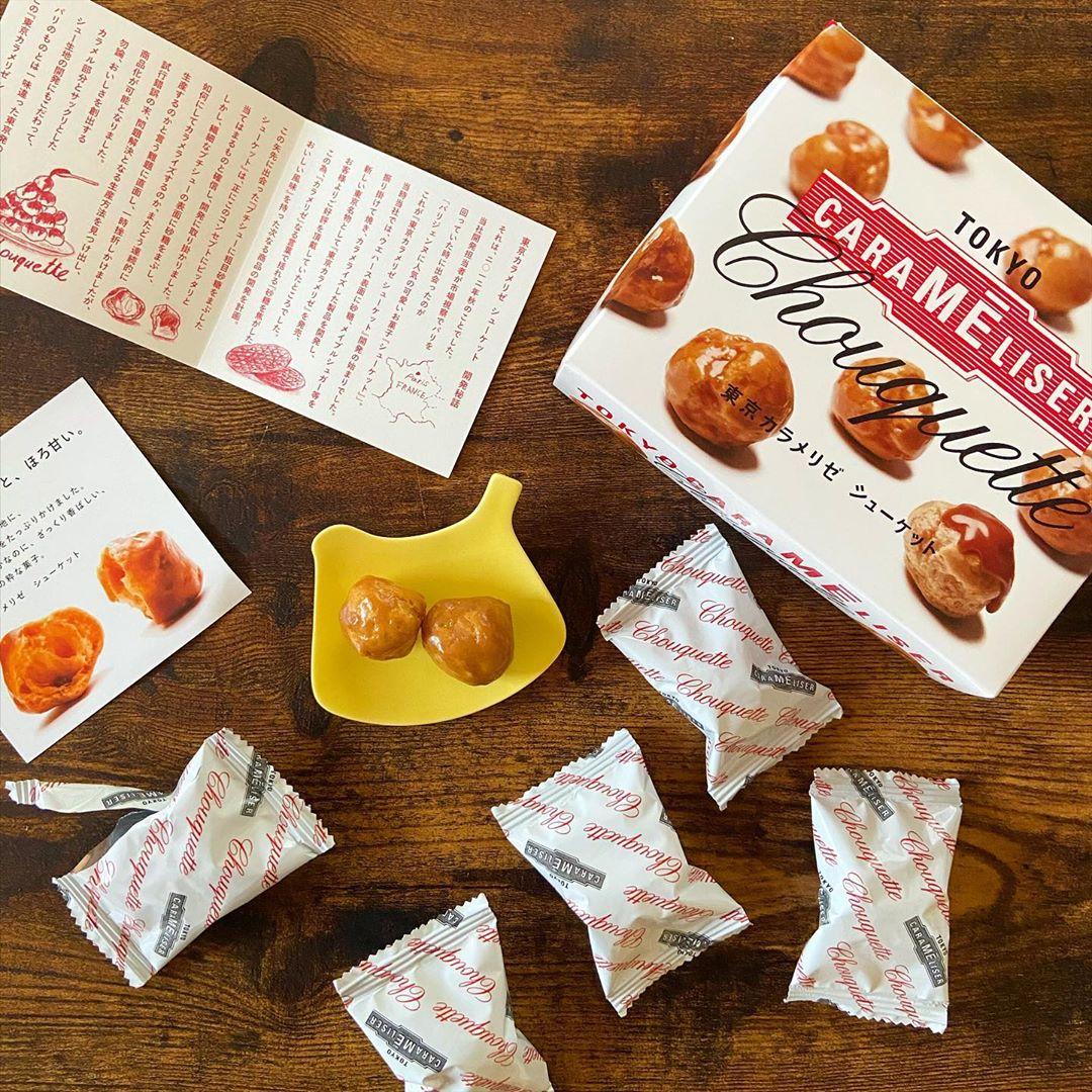 Ariel Wish日本Tokyo carameliser東京カラメリゼ超美味焦糖脆餅泡芙中秋送禮過年新年禮盒12入現貨