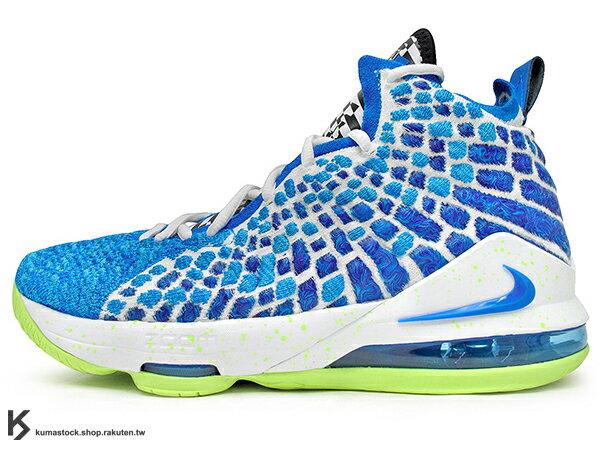 2020 NBA 最新款 LeBRON JAMES 最新代言 NIKE LEBRON XVII GS 17 SPRITE 大童鞋 女鞋 藍綠 雪碧 FLYKNIT 飛織鞋面 前 ZOOM AIR 後 MAX 氣墊 小皇帝 雷霸龍 KING LAKERS 頂級科技 籃球鞋 (BQ5594-434) 0320 0