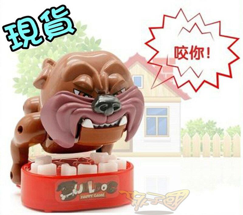 【孩子國】 〈現貨〉小心惡犬/家有惡犬~超夯整人玩具~(小) ~刺激有趣