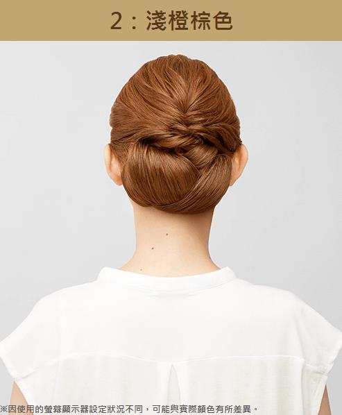 CIELO宣若 EX染髮霜【2】淺橙棕色 1