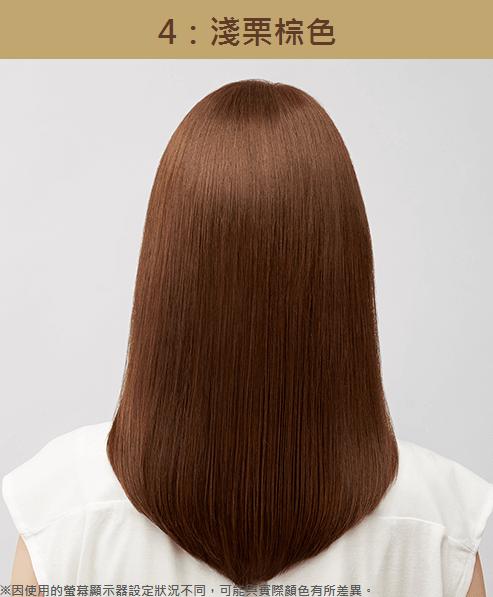 CIELO宣若 EX染髮霜【4】淺栗棕色 1