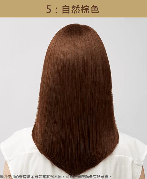 CIELO宣若 EX染髮霜【5】自然棕色 1